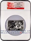 2012 China 5 Oz Silver Lunar Year of the Dragon Rectangle 50 Yuan NGC PF70 UC Proof 70 Ultra Cameo ***DRAGON LABEL***