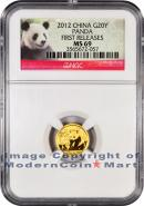 2012 China 1/20 oz Gold Panda 20 Yuan NGC MS69 FR Mint State 69 First Releases ***PANDA LABEL***