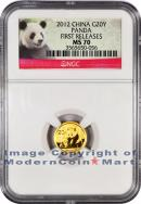 2012 China 1/20 oz Gold Panda 20 Yuan NGC MS70 FR Mint State 70 First Releases ***PANDA LABEL***