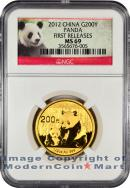 2012 China 1/2 oz Gold Panda 200 Yuan NGC MS69 FR Mint State 69 First Releases ***PANDA LABEL***