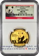 2012 China 1/2 oz Gold Panda 200 Yuan NGC MS70 FR Mint State 70 First Releases ***PANDA LABEL***