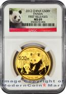 2012 China 1 oz Gold Panda 500 Yuan NGC MS69 FR Mint State 69 First Releases ***PANDA LABEL***