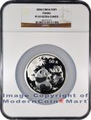 2006 China 5 Oz Silver Panda 50 Yuan NGC PF69 UC Proof 69 Ultra Cameo