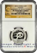 2012 China 1/4 Oz Silver 30th Anniversary Panda 3 Yuan NGC PF70 UC Proof 70 Ultra Cameo ***30th Anniversary Panda Label***