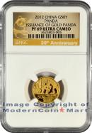 2012 China 1/10 Oz Gold 30th Anniversary Panda 50 Yuan NGC PF69 UC Proof 69 Ultra Cameo ***30th Anniversary Panda Label*** ***AS SEEN ON MCTV***
