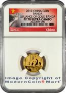 2012 China 1/10 Oz Gold 30th Anniversary Panda 50 Yuan NGC PF70 UC Proof 70 Ultra Cameo ***EXCLUSIVE GREAT WALL LABEL***