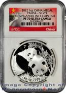 2012 China 1 Oz Silver Panda Medal - Singapore International Coin Fair NGC PF70 UC Proof 70 Ultra Cameo ***EXCLUSIVE GREAT WALL LABEL***