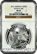 2012 Armenia 1 Oz Silver Noah's Ark 500 Drams NGC MS69 Mint State 69