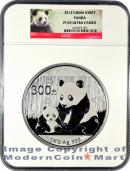 2012 China Panda Silver Kilo 300 Yuan NGC PF69 UC Proof 69 Ultra Cameo ***PANDA LABEL***