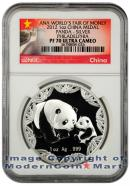 2012 China 1 Oz Silver Panda Medal - Philadelphia ANA World's Fair of Money NGC PF70 UC Proof 70 Ultra Cameo ***GREAT WALL LABEL***