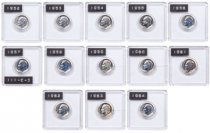 13-Coin Set - 1952-1964 Proof Roosevelt Dimes - 90% Silver!