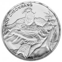 2018 South Korea Chiwoo Cheonwang Incuse 2 oz Silver Medal GEM BU