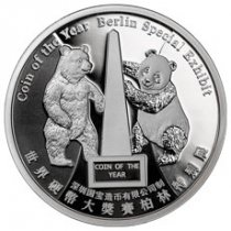 2019 China Berlin World Money Fair 1 oz Silver Proof Medal GEM Proof