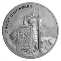 2019 South Korea Chiwoo Cheonwang 1 oz Silver Medal GEM BU