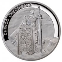 2019 South Korea 1 oz Silver Medal Chiwoo Cheonwang Proof GEM Proof OGP