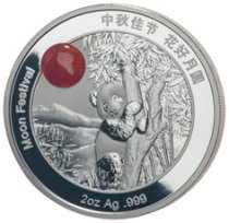 2019 China Moon Panda w/ Red Jade Insert 2 oz Silver Proof Medal GEM Proof Deluxe Packaging, Moon Festival Booklet & COA