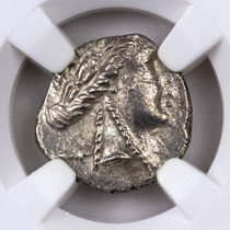 Lycia, Silver Drachm of the Lycian League (2nd-1st Centuries BC) - obv. Apollo/rv. Cithara NGC AU