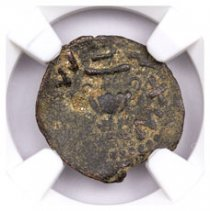 Judaea, Bronze Prutah of First Jewish-Roman War (AD 66-70) - obv. Amphora/rv. Vine Leaf NGC F