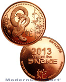 2013 Lunar Year of the Snake .999 Fine 1 AV Ounce Copper Bullion Round