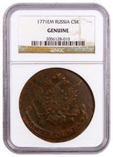 1771-EM Russia Catherine the Great Copper 5 Kopek NGC Genuine COA