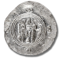 A Silver Hemidrachm used on the Silk Road