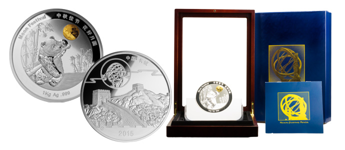 2015 China Moon Panda Commemorative Proof