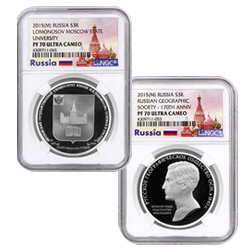 University and Russian Geographic Society Russian Commemorative Coins