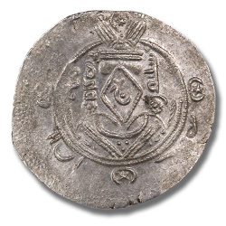 Reverse of the Silver Hemidrachm of Tabaristan.