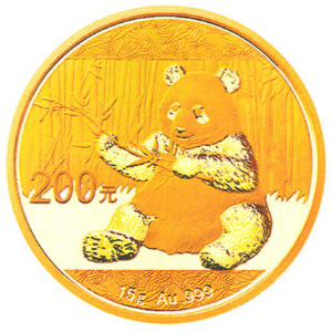 Reverse of 2017 15g China Gold Panda